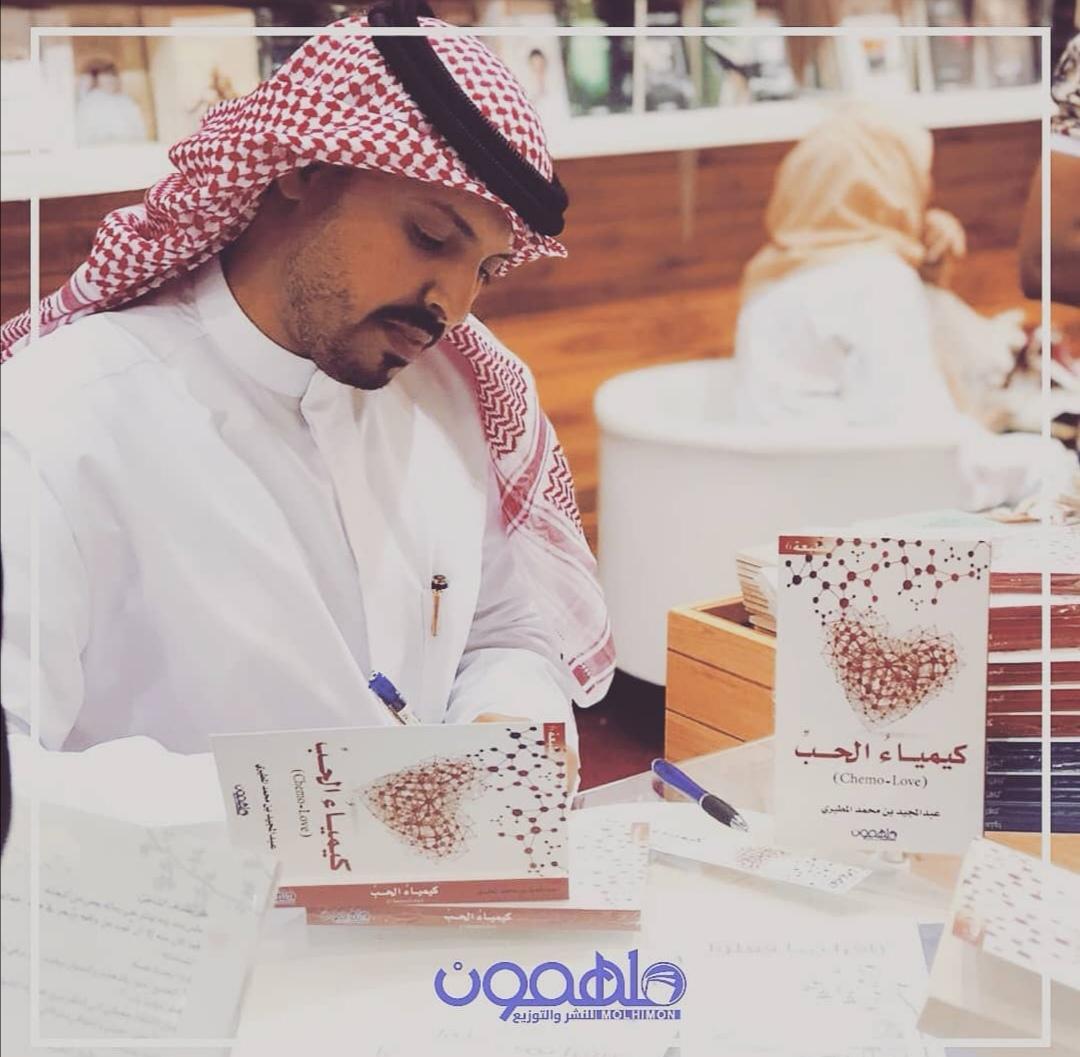 الكاتب عبدالمجيد المطيري